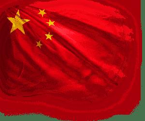 Флаг страны Китай