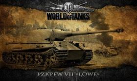 Картинка в статье Премиум танк Lowe - царь фарма