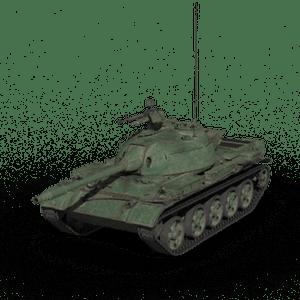 """Картинка набора """"Type 62"""""""