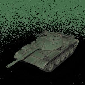 """Картинка набора """"Type 59"""""""
