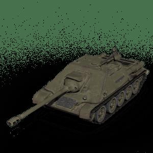 """Картинка набора """"СУ-122-44"""""""