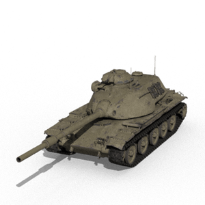 "Картинка набора ""T95E6"""