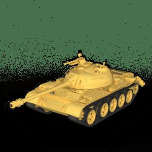"Картинка набора ""Type 59 Gold"""