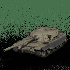 """Картинка набора """"T95/FV4201 Chieftain"""""""