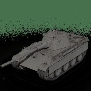 "Картинка набора ""Panther mit 8,8 cm L/71"""