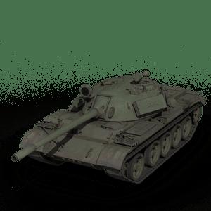 """Картинка набора """"T 55A"""""""